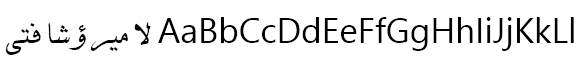B Davat Font
