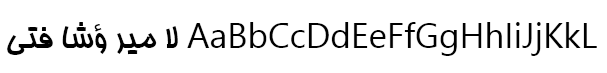 B Homa Font