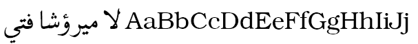 Kacst Qurn Font