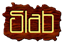 Font Planet Dust Slab Logo Preview