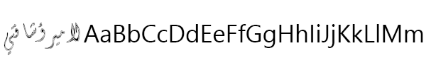 Diwani Simple Striped Example