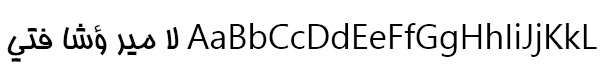 Homa Font
