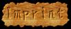 Font 青柳衡山 Aoyagi Kouzan Imprint Logo Preview