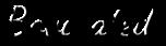 Font Dancing Script OT Bovinated Logo Preview