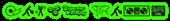 Font Deejay Supreme Alien Glow Logo Preview