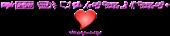 Font Deejay Supreme Valentine Symbol Logo Preview