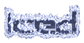 Font Detroit 3k Iced Logo Preview