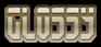Font Fedyral Glossy Logo Preview