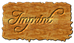 Font Freebooter Script Imprint Logo Preview