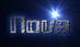 Font Grey Wolf Nova Logo Preview