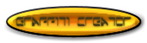 Font Jerusalem Graffiti Creator Button Logo Preview