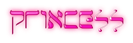 Font Jerusalem Princess Logo Preview