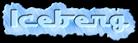 Font LakeshoreDrive Iceberg Logo Preview