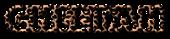 Font Lemiesz Cheetah Logo Preview
