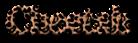 Font Lido STF Cheetah Logo Preview