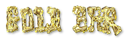 Font Model Worker Gold Bar Logo Preview