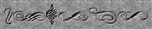 Font Nymphette Serial Logo Preview
