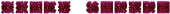 Font Radio Candy Stripe Logo Preview
