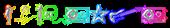 Font Rockstar 2.0 Chromium Logo Preview