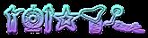 Font Rockstar 2.0 Spring Logo Preview