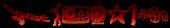 Font Rockstar 2.0 Vampire Logo Preview