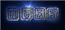 Font Rubber Hell Nova Logo Preview