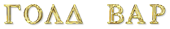 Font Sgreek Fixed Gold Bar Logo Preview
