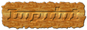 Font Starbat Imprint Logo Preview