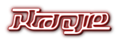 Font Starbat Rage Logo Preview