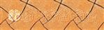 Font THR D LET Crystal Logo Preview