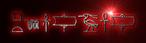 Font Yiroglyphics Klingon Logo Preview