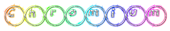 Font Ball Chromium Logo Preview