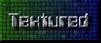 Font Computerfont Textured Logo Preview
