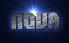 Font Dimitri Nova Logo Preview