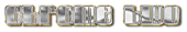 Font Elvis Chrome Two Logo Preview