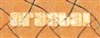 Font Elvis Crystal Logo Preview