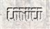 Font Fedyral Carved Logo Preview