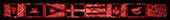 Font Flags Particle Logo Preview