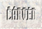Font ForeignSheetMetal Carved Logo Preview