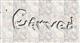 Font Grunge Carved Logo Preview