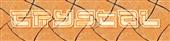 Font Leftovers Crystal Logo Preview