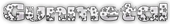 Font Oh my God Stars Gunmetal Logo Preview