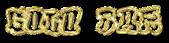 Font RoteFlora Gold Bar Logo Preview