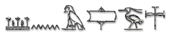 Font Yiroglyphics Grunge Logo Preview