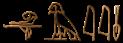 Font Yiroglyphics Muddy Logo Preview