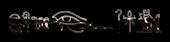 Font Yiroglyphics Plastic Logo Preview