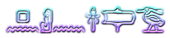 Font Yiroglyphics Spring Logo Preview