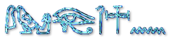 Font Yiroglyphics Water Logo Preview
