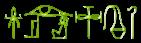 Font Yiroglyphics iText Logo Preview